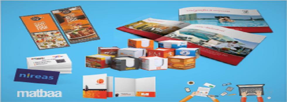 matbaa ürünleri, davetiye, kartvizit, dijital baskı, display baskı,